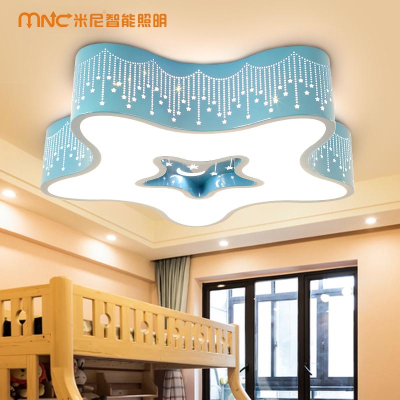 mnc米尼圆角五角星儿童吸顶灯mnc-et021